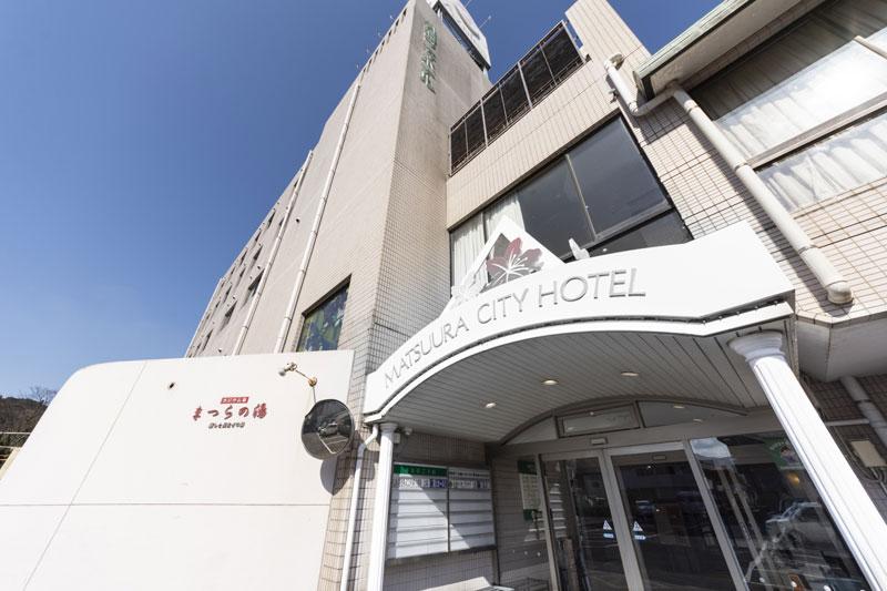 松浦シティホテル(松浦市志佐町浦免)